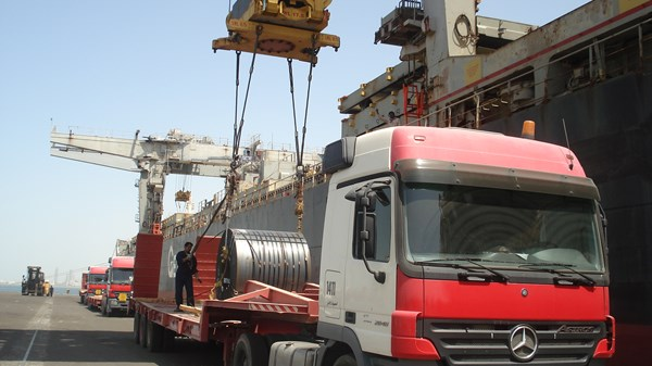 1632 X 1224 Delivery of steel coils Kuwait